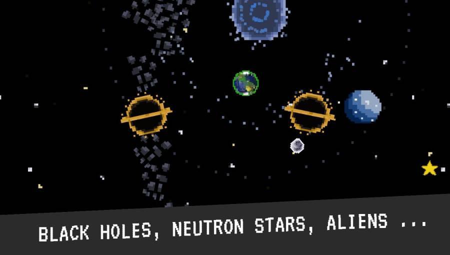 行星出现截图2