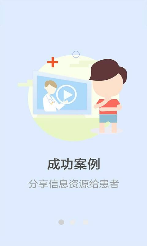 癫痫急救视频截图2