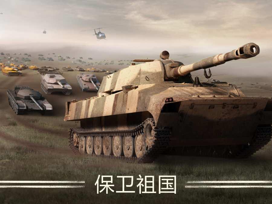战争机器截图1