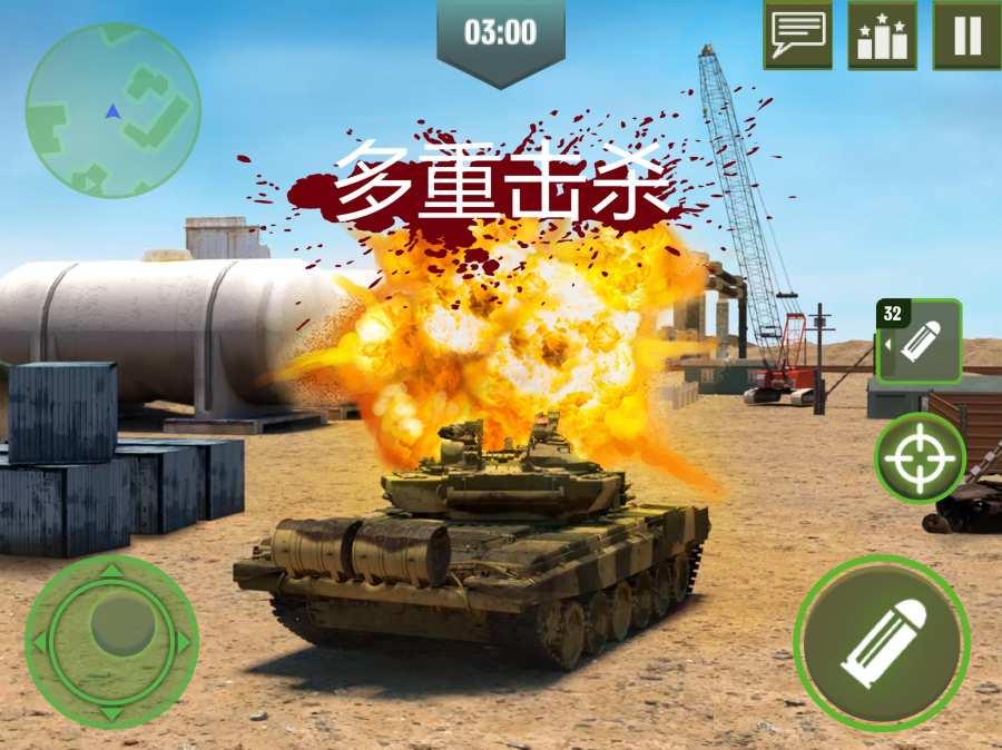 战争机器截图2