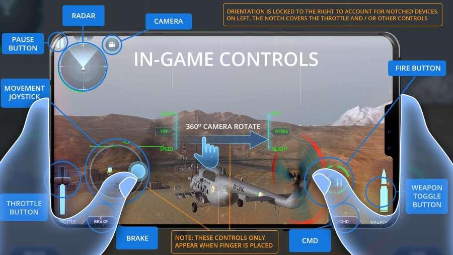 印度空军模拟器截图2