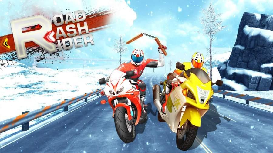 暴力摩托骑手截图1
