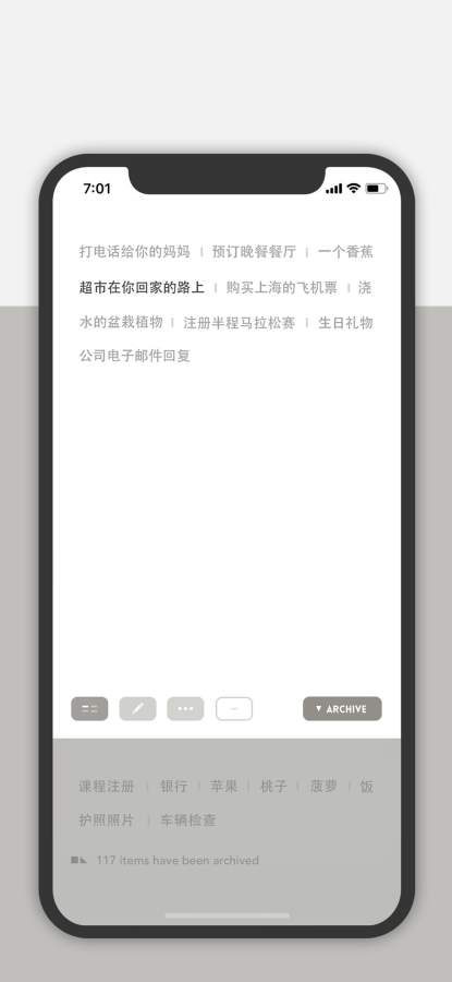 Blink - 快速备忘 & To-Do List截图2