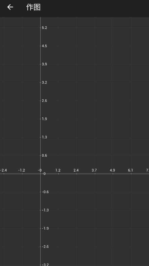 神马计算器截图4