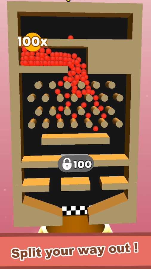 分裂球球3D截图3