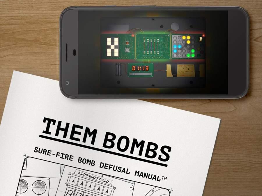 友谊炸弹截图4
