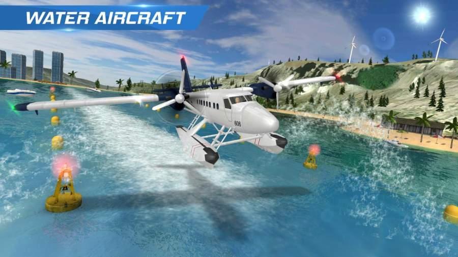 飞机飞行飞行员模拟器