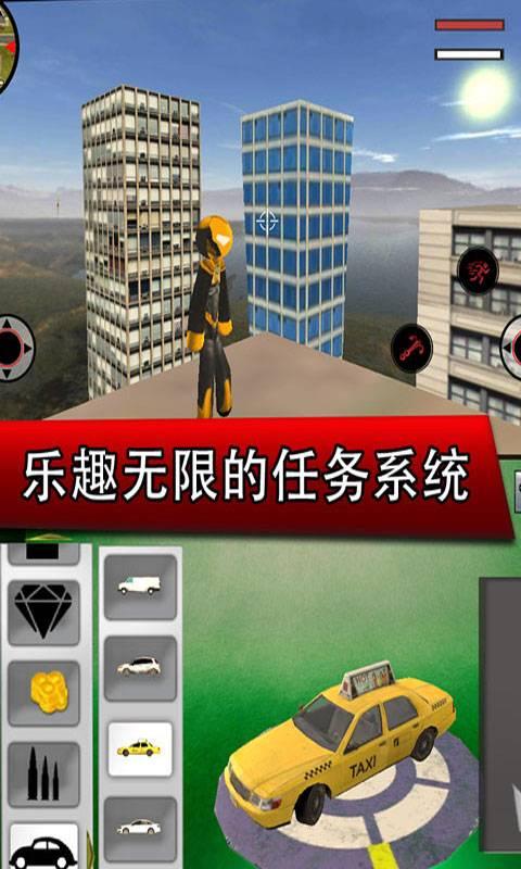 钢铁侠城市英雄截图1