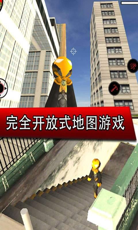 钢铁侠城市英雄截图4