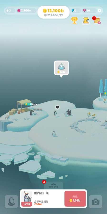 企鹅岛截图0