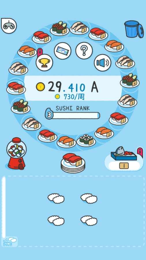 寿司小老板截图0