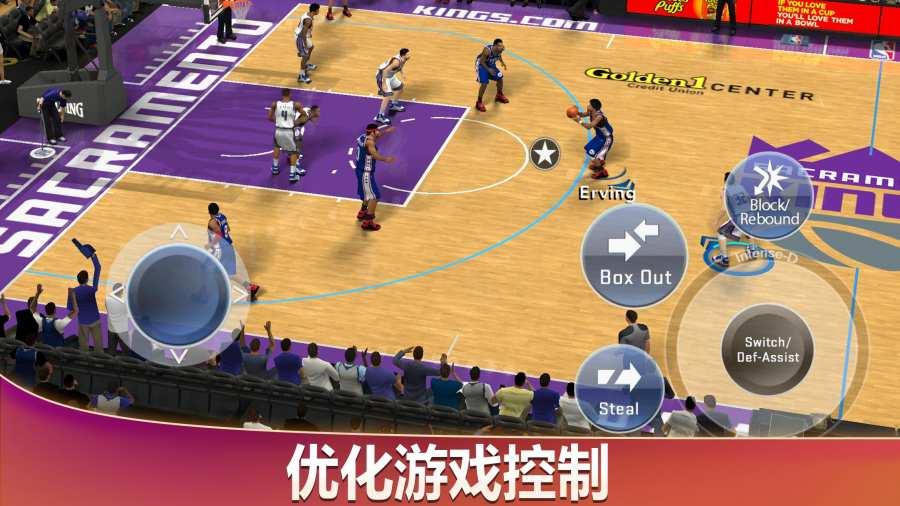NBA 2K20截图0