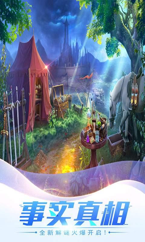 密室逃脱15神秘宫殿截图1