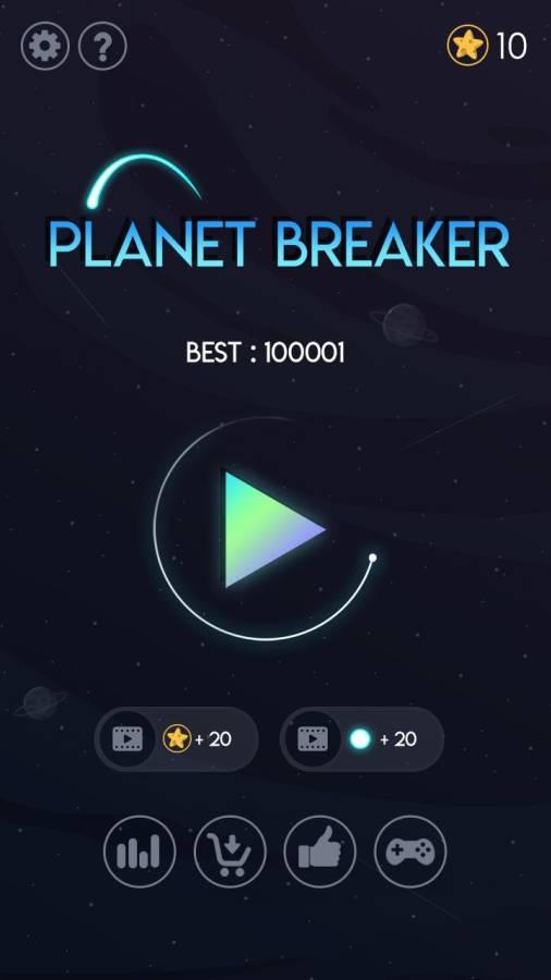 重力球:行星破坏者截图0