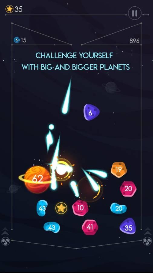 重力球:行星破坏者截图2