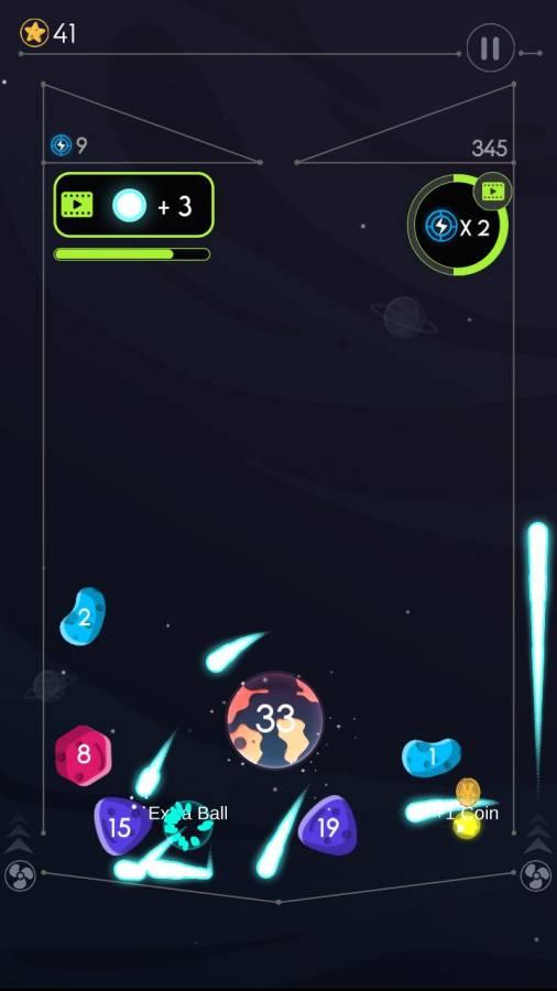 重力球:行星破坏者截图4