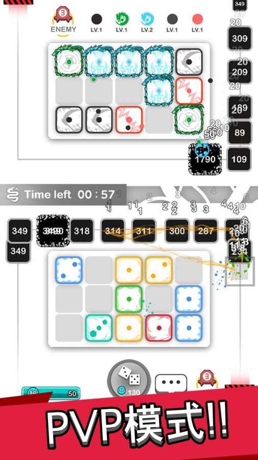 皇家骰子截图1