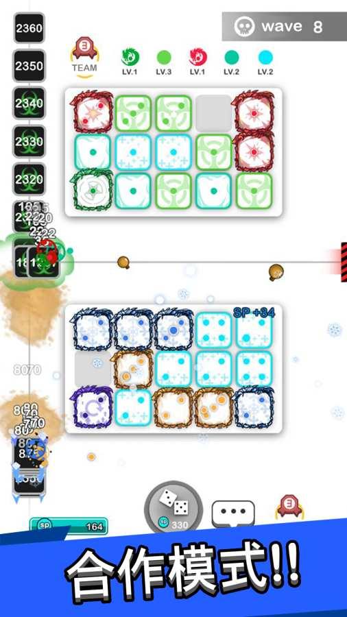 皇家骰子截图2