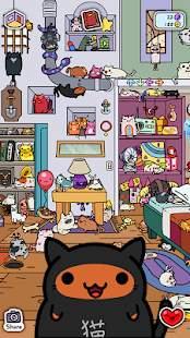 小偷貓截圖1