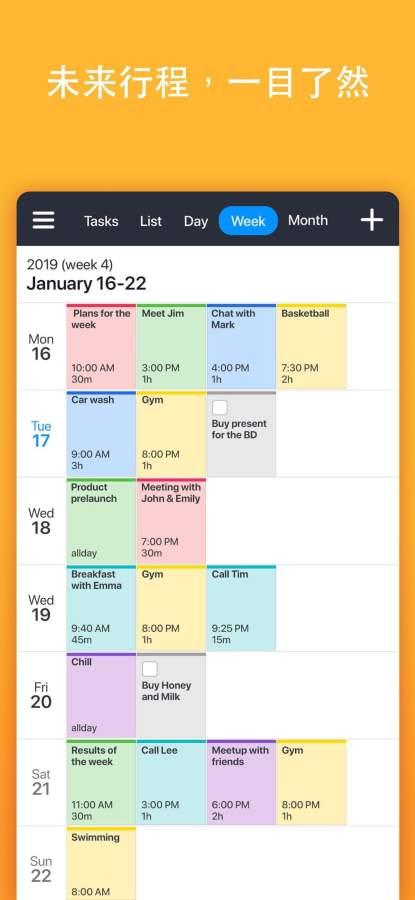 Calendars 5 by Readdle截图1