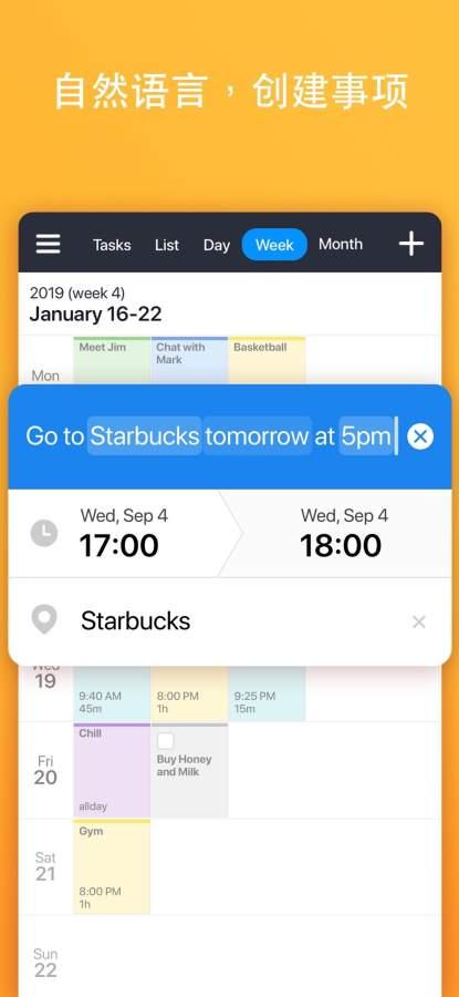 Calendars 5 by Readdle截图2