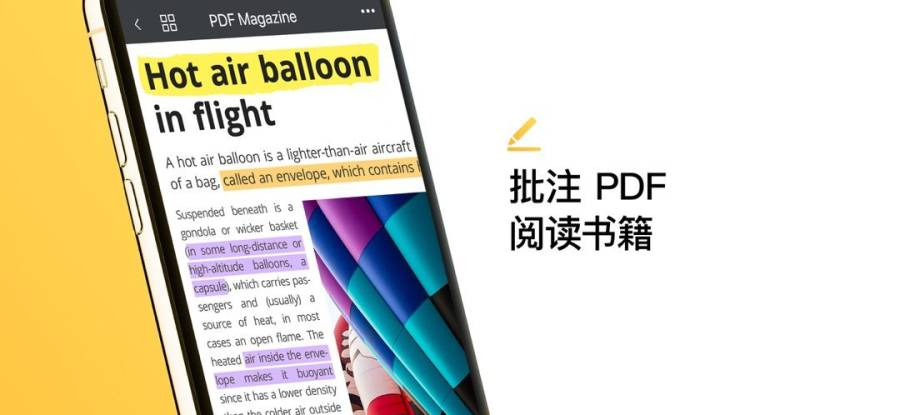 Documents by Readdle截图1