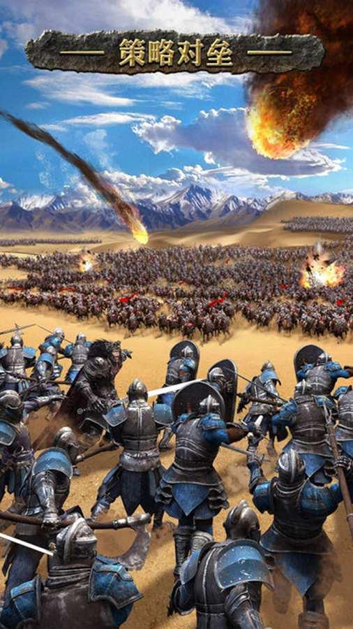列王的纷争:西部大陆截图2