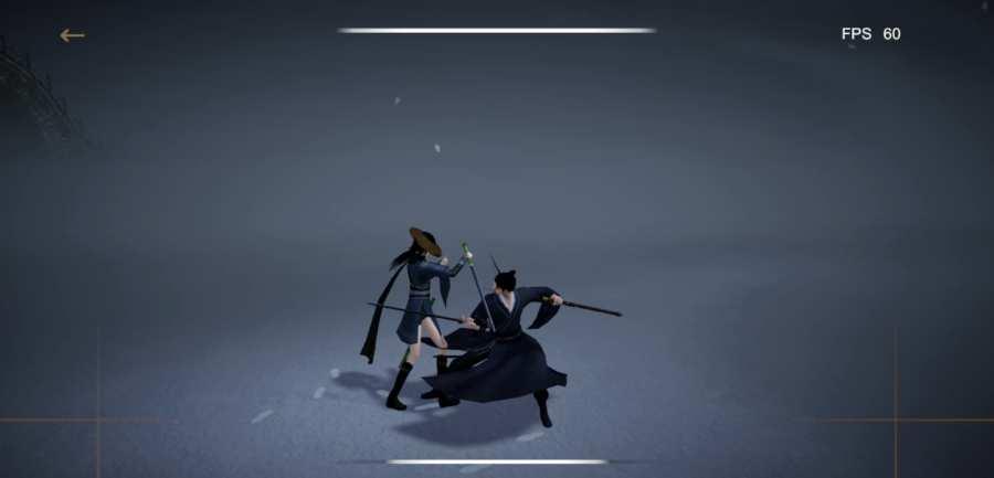弈剑 测试版截图0