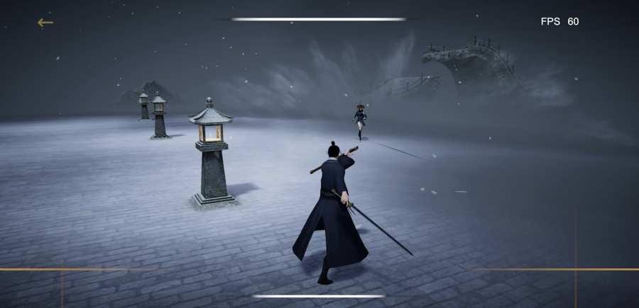 弈剑 测试版截图1