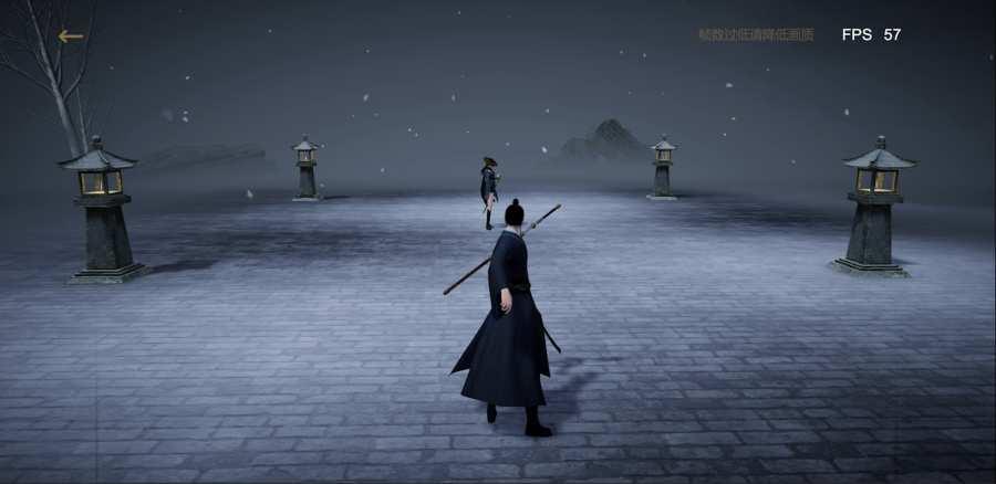 弈剑 测试版截图3