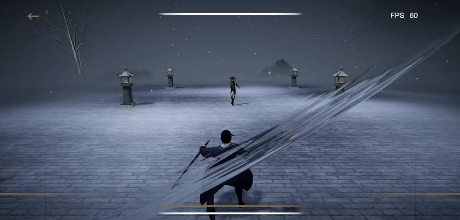 弈剑 测试版截图4