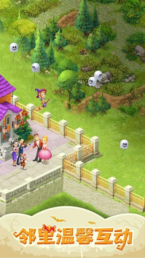 梦幻花园截图4