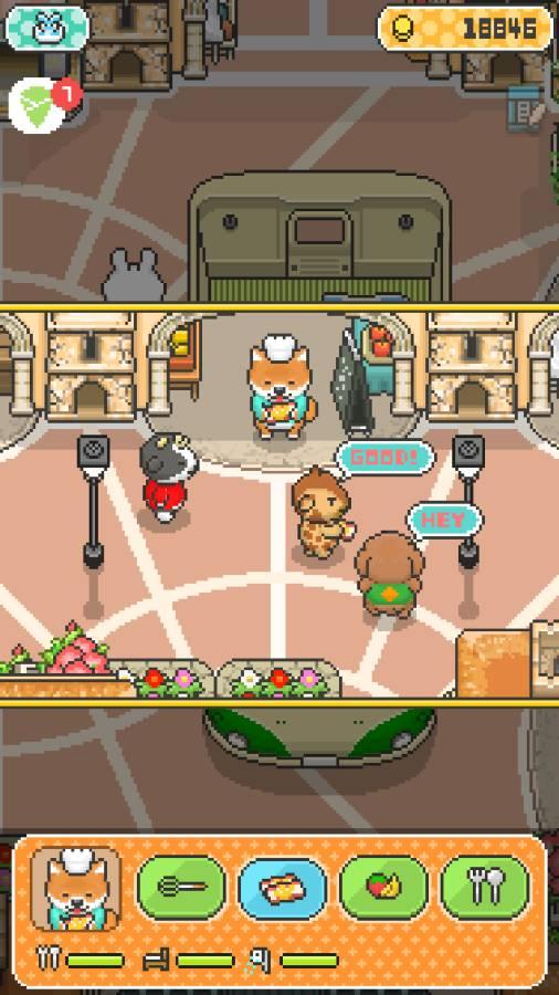 小狗绉纱店:烹饪厨师 截图1