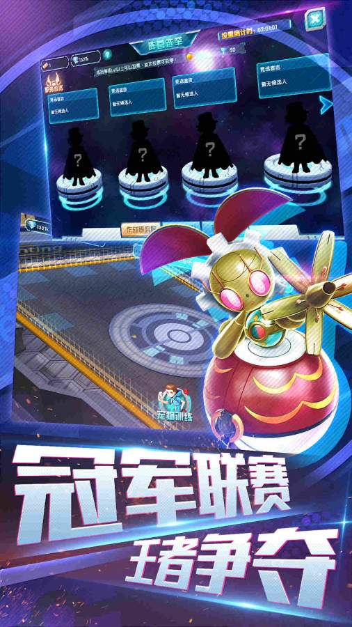 口袋妖怪3DS截图1