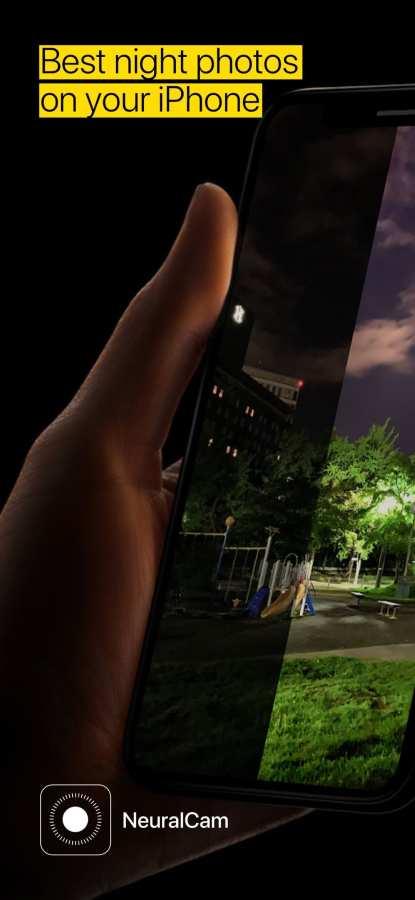NeuralCam - 夜间模式相机