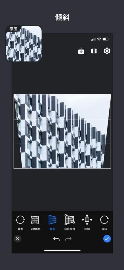 Corr - p图软件·修图软件 玩图拼图软件截图0