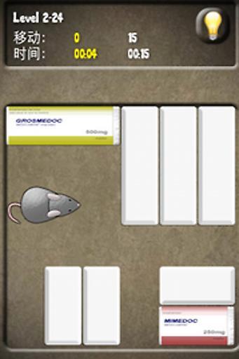 **老鼠闯迷宫截图2