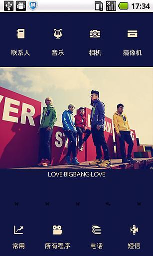 YOO主题-韩国实力组合Bigbang