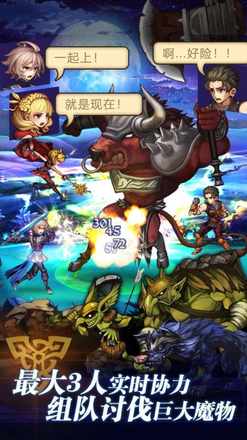 青之战纪截图1