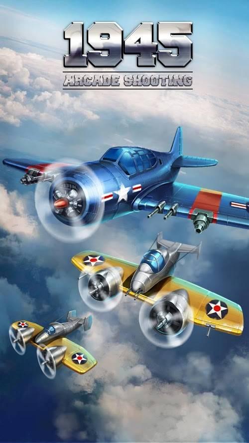 1945空战截图2