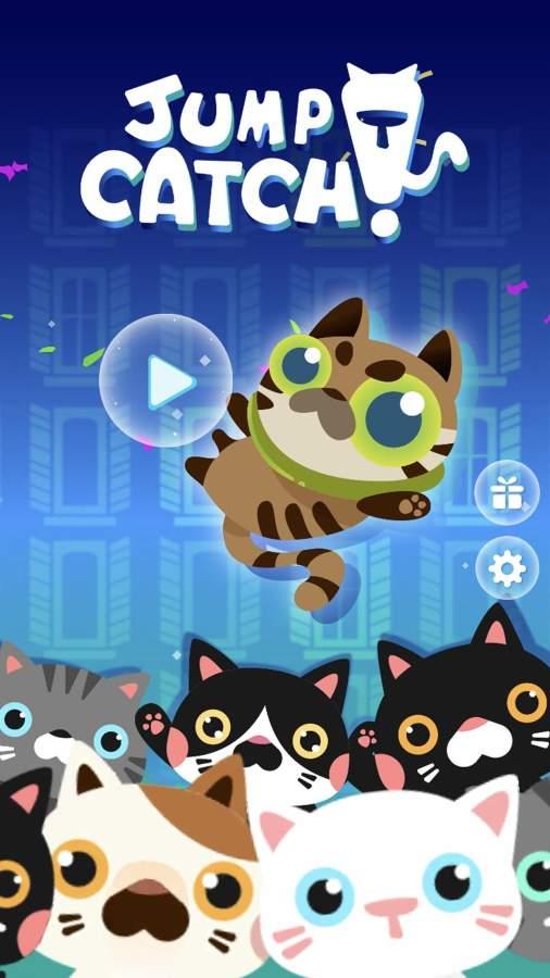 猫猫跳截图0