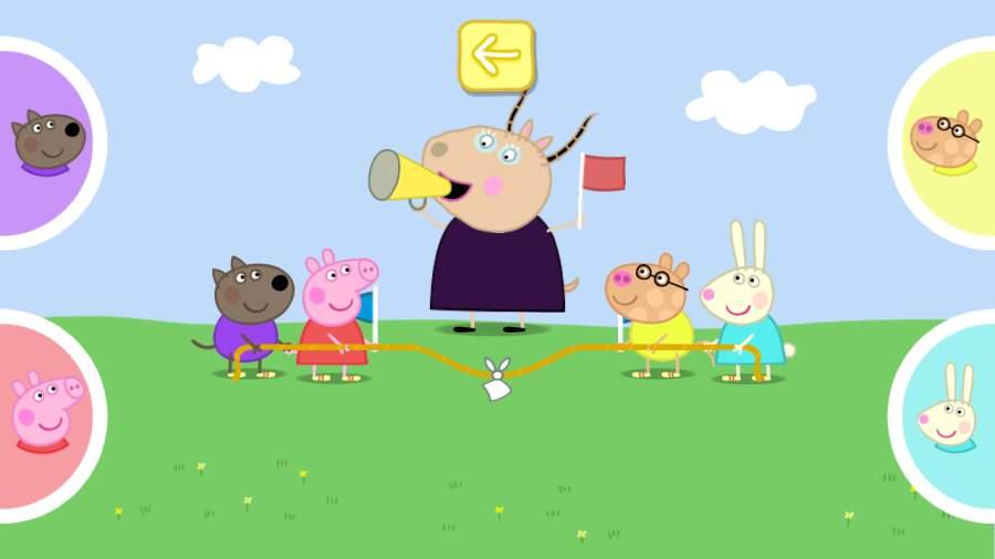 小猪佩奇:运动会截图0