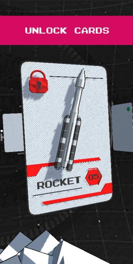 點擊火箭發射器