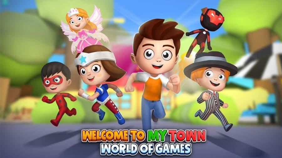 我的小镇:游戏世界