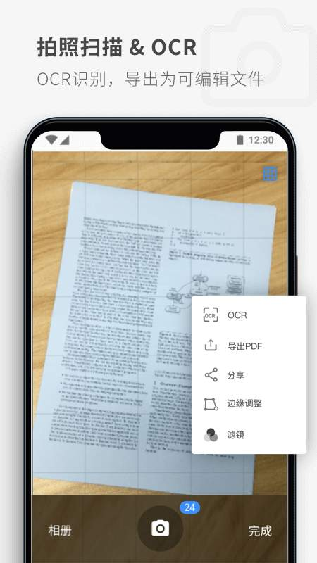 PDF Reader截图4