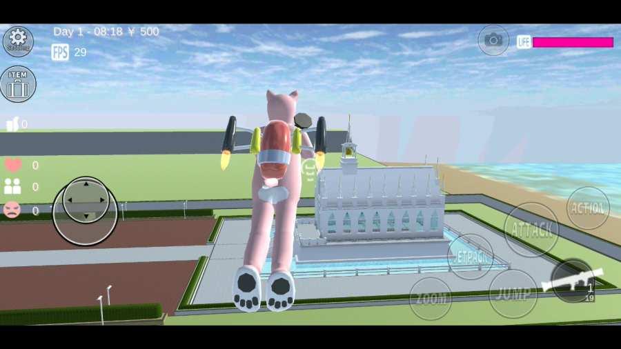 樱花校园模拟器截图1