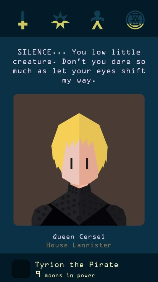 王权:权力的游戏截图3