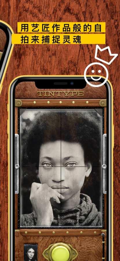 Hipstamatic的TinType截图2