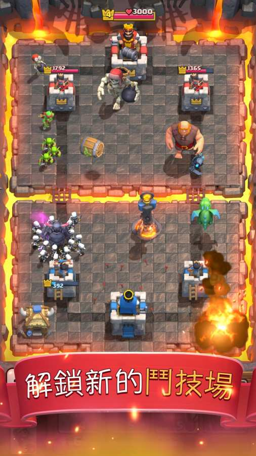 部落冲突:皇室战争截图2