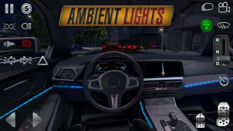 真实驾驶模拟